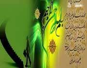 القران الکریم
