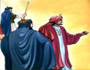 сакифе 2