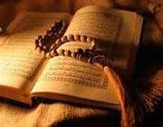 kur'an, karanlıklardan ve fitnelerden kurtulma nedenidir