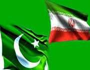 ايران پاکستان دوستي