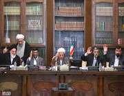 le conseil de discernement de l'intérêt supérieur du régime