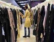 الموضة