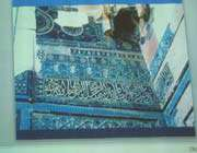 انواع  الخزف الايراني