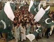پاکستان ميں سياسي جماعتوں ميں دوڑ شروع