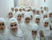 hijab- girls