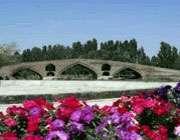 زنجان کا سب سے بڑا پل