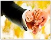 آیا من در ازدواج موفق خواهم بود؟