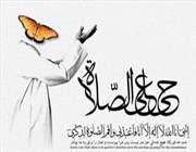 مراسم تجلیل از نماز یاوران دختر و پسر مدارس سردرود استان همدان برگزار شد