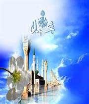 yüce islam peygamberi