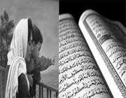 تجلیل از مقام مادر در قرآن
