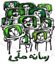 بدحجابی ؛ رسانه