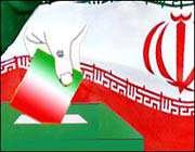 iranda 11. cumhurbaşkanlık seçimleri adayları belli oldu