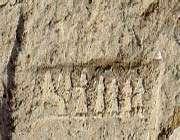 antik ize kenti