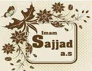 imam sadjad (a.s)