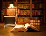 نقش آموزش مجازی در کتابداری اینترنتی