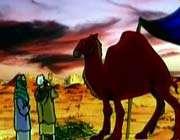 le prophète sãlih