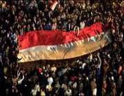 مصر، معزول صدر مرسی کی بحالی کےلئے مظاہرے