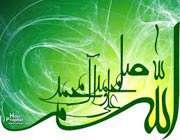 رسول اللہ (ص) اور صالحین سے تبرک و توسل