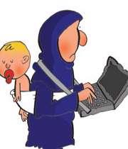 مادران شاغل و مشکلات تابستانه