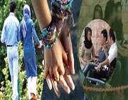 ارتباطات نامشروع با نامحرم