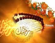 برنامه روزانه ماه رمضان