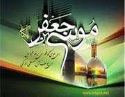 imam musa kâzım (as)dan rivayetler