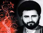 mostafã khomeyni