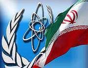 iran, hassas nükleer rezervelerini azalttı!