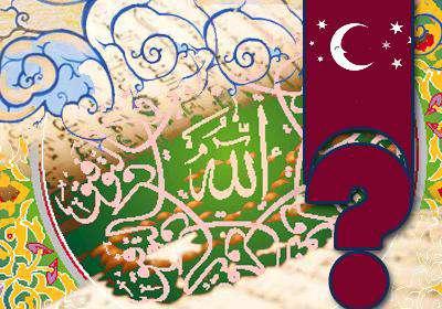 چیستانهای قرآنی