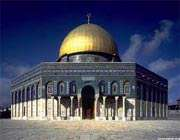 یوم القدس اور مسلمان