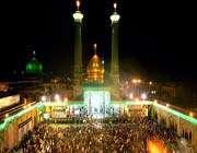 hazrate abd al-azim hassani shrine