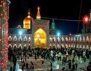 imam reza (a.s) shrine