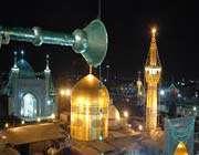 ô 'ali ibn moussã al-ridhã