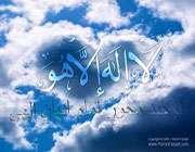 شرک سے آلودہ عبادات کا قرآن میں ذکر