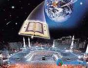 آیات قرآن اور دہشت گردی کی بحث