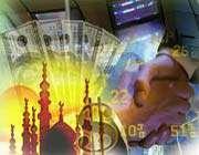 economique islamique