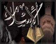 اسلام اور مغرب کي نظر ميں دہشت گردي