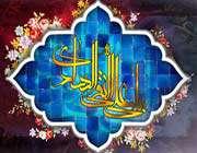 imam ali al-naqi al-hadi (pbuh)