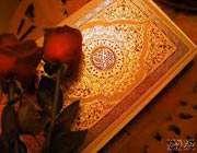 عقیدہ مہدویت یا قرآن و سنت کی حقانیت