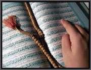 کیا إِنَّمَا الْمُۆْمِنُونَ میں خواتین بھی شامل ہیں 2