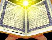 قرآن کا خطاب مَردوں سے کیوں ہے؟ 1