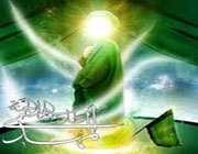 انتظار قرآن کی نگاہ میں