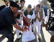 لیبیا: ہنگامی حالت کے نفاذ کا اعلان