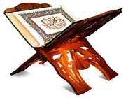 قرآن سے زندگی میں بہار