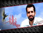 le martyr mostafã ahmadi rushan