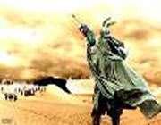 حضرت عباس (ع) کی شہادت پر نوحہ