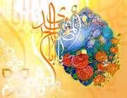 ظہور امام (عج) اور ہمارے اعمال 1