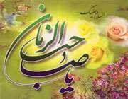 امام مہدی (ع) کا تولد مسیحی خاتون سے! 1