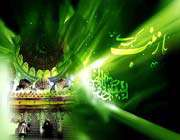 hazrat zainab (a.s)