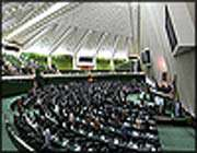 iran meclisinden tarihi karar